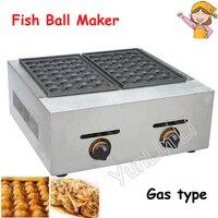 Gas Type Fish Ball Maker 2 Plates Waffler Toaster Ball Former Maker Octopus Cluster Takoyaki Egg Cookie Making Appliacne FY 56.R