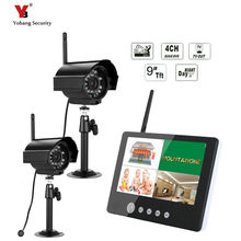 2.4G 4CH QUAD DVR Security CCTV Camera System Digital Wireless Kit Baby Monitor 9″ TFT LCD Monitor+ 2 Cameras