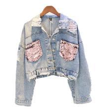 Отверстие джинсовая куртка Для женщин весна короткое, с блестками Джинсовая куртка Для женщин потертые джинсовые Курточка бомбер уникальный женский пиджак