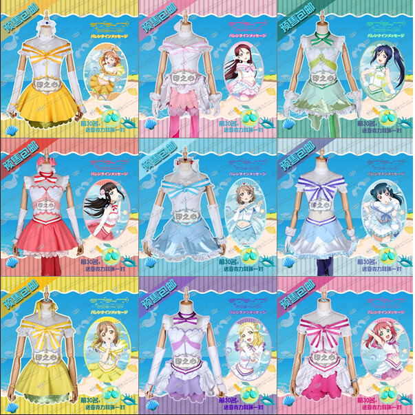Love Live!Sunshine!! Aqours Koibininaritai AQUARIUM Takami Chika Kurosawa Ruby Uniforms Cosplay Costume Free Shipping