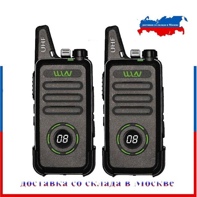 2 個 WLN KD C1 プラスミニトランシーバー UHF 400 470 16 チャンネル 2 ウェイラジオの Fm トランシーバ KD C1plus