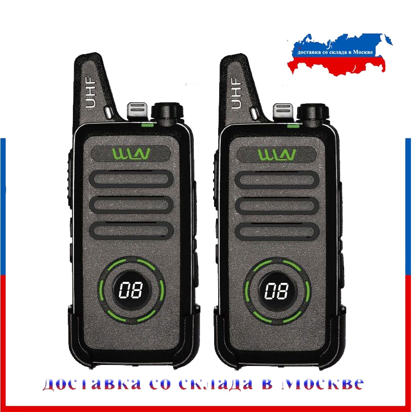 2pcs WLN KD-C1 Plus Mini Walkie Talkie UHF 400-470 MHz With 16 Channels Two Way Radio FM Transceiver KD-C1plus