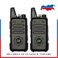 2pcs custodia in pelle WLN di KD-C1 Più Mini Walkie Talkie UHF 400-470 MHz Con 16 Canali Two Way Radio FM ricetrasmettitore KD-C1plus