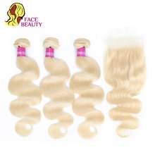 Facebeauty 613 Russian Blonde Malaysian Hair Bundle Deals with Closure 4x4 Remy Hair Body Wave Swiss Lace Closure with Bundles(China)