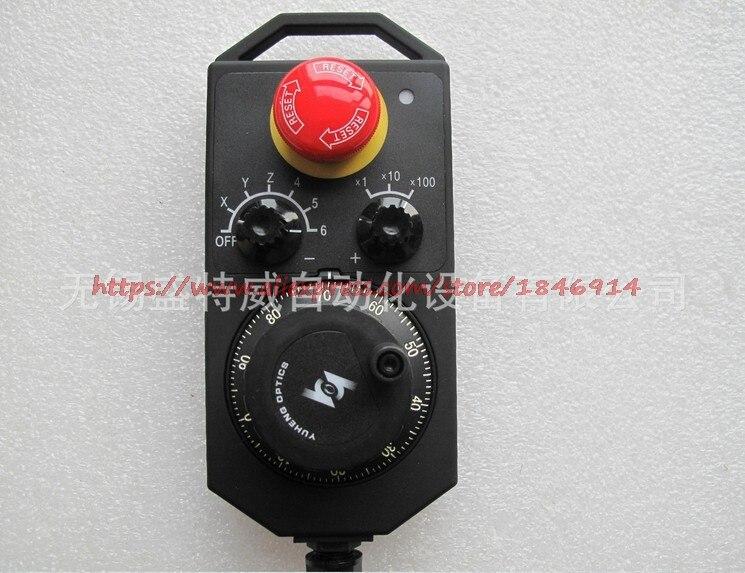 Handheld Pulse Generator ZSJ-1-003-100-3M