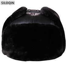 SILOQIN Plus Velvet Cowhide Fur Bomber Hats New Winter Extra Thick Warm Men's Genuine Leather Hat Earmuffs Cap For Old Men