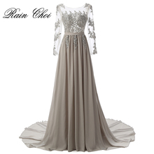 Real Photo Long Sleeves Formal Evening Gown Gray Elegant Prom Dresses 2016