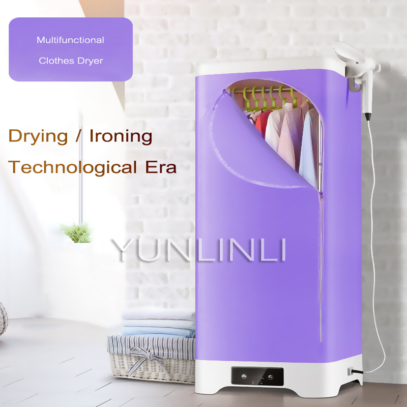 Clothes Dryer Household Portable Quick-Drying Baby Clothes Dryer Large Capacity & Smart Timing Setting Drying Machine NSB-1038 все цены