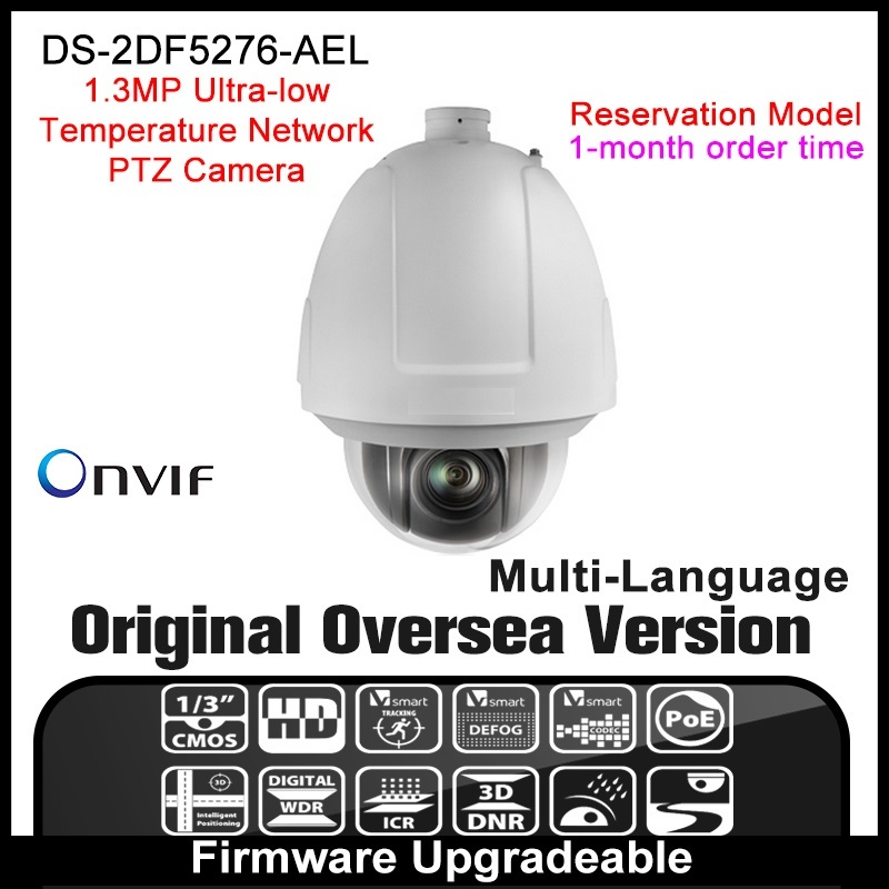 HIK  ip Camera PTZ DS-2DF5276-AEL original English Version CMOS 30X Optical Zoom tracking ONVIF  RJ45 IP66 Cctv security nowley nowley 8 5276 0 1