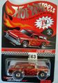 Hotwheels Chevy Nomad - Rel Line Club 2004  1 of 4 die-cast model cars