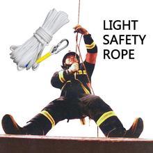 Защитный аксессуар шнур профессиональный открытый Скалолазание Веревка пожарная спасательная веревка