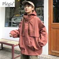 Plegie New Spring Hooded Bomber Jacket Women Unisex Loose Jacket Student BF Harajuku Coat Oversize Jacket Female Basic Coats