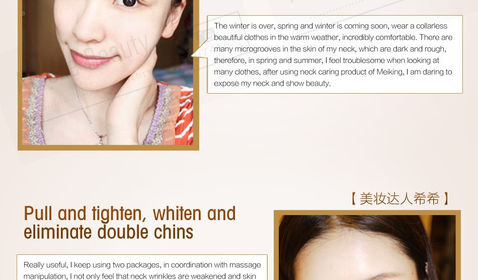 MEIKING Neck Cream Skin Care Anti wrinkle Whitening Moisturizing Firming Neck Care 100g Skincare Health Neck Cream For Women 9