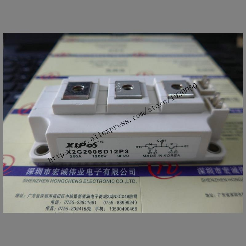 X2G20012P3  module special sales Welcome to order !X2G20012P3  module special sales Welcome to order !