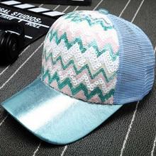 Mesh Glitter Baseball Cap