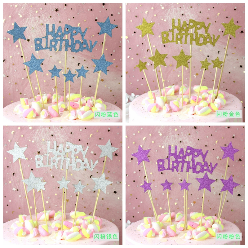 1 Set Cake Topper Kids Baby Shower Birthday Party 1st Year Decor Glitter Paper