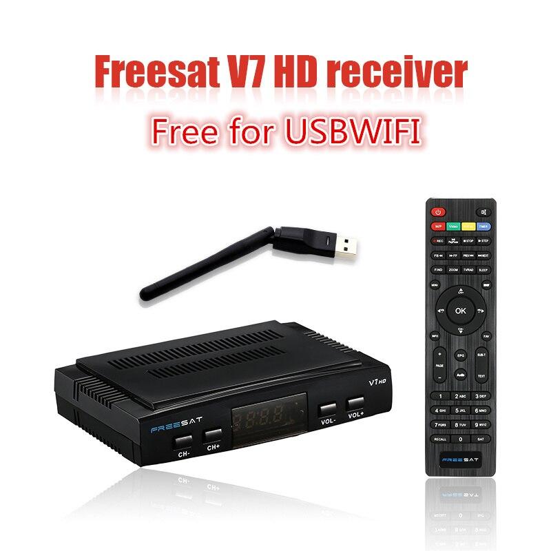 Freesat V7 DVB S2 Satellite Receptor Receiver HD 1080P 3G Youtube CCcam Newcamd PowerVu Supported Set