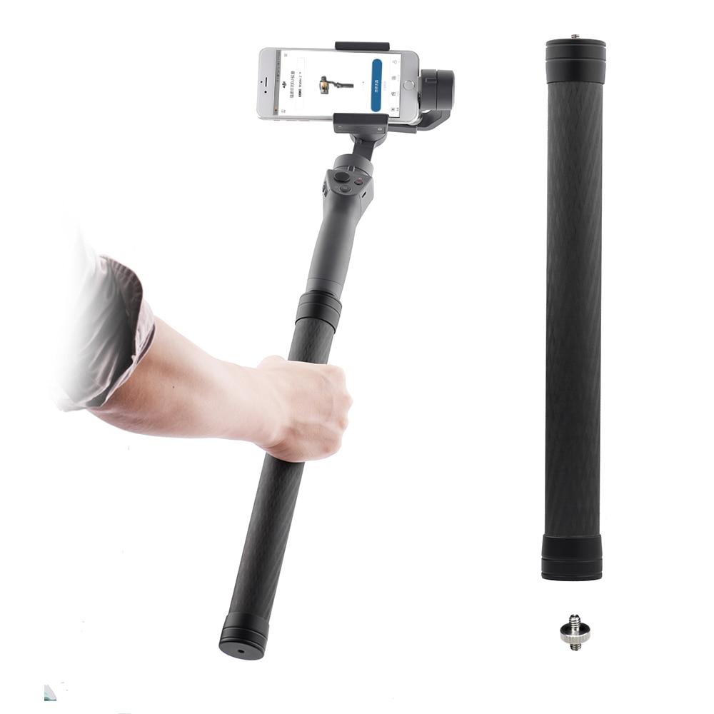 Handheld Carbon Fibre Extension Rod Bars for DJI Ronin SC Gimbal Stabilizer Selfie Stick Upgrade Extension Pole