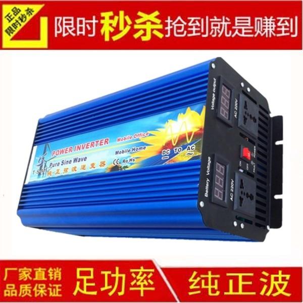 Digital Display 6000W Peak 3000W Pure Sine Wave Power Inverter Converter 12V DC to 220V / 230V / 240V AC