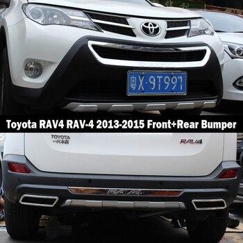 フィットトヨタ RAV4 RAV-4 2013-2015 フロント + リアバンパーバンパーリッププロテクターガードスキッドプレート ABS クローム仕上げ 2PES