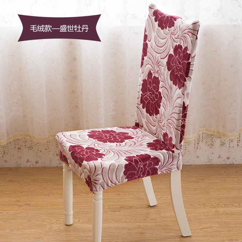 Spandex Velvet Colorful Pattern Dining Chair Cover Anti Dirty Decoration Home Hotel Wedding