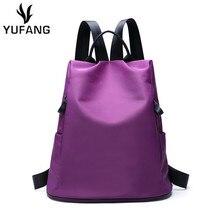 Мода Прочный качество водонепроницаемый Оксфорд женщины рюкзак Корейский стиль женская сумка
