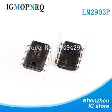 10PCS LM2903P DIP8 LM2903 LM2903N comparator