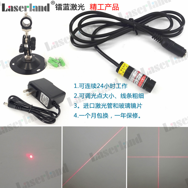 цена на 1240 Focusable 650nm 5mW 50mW Red Dot Line Cross Laser Diode Module Glass Lens for CO2 YAG Cutting Engraving Marking Machine