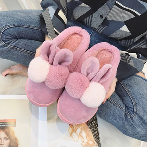 Winter Home Slippers Women War