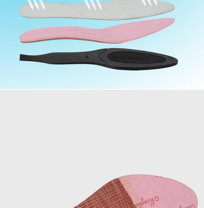 High-heel