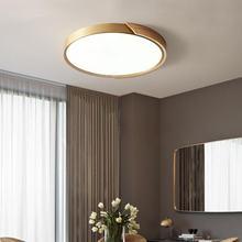 Скандинавские lamparas светодиодные потолочные лампы для спальни