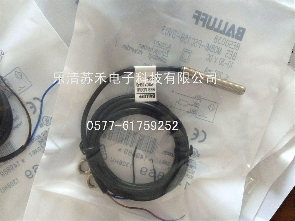 Free shipping good quality Proximity switch BES 516-377-EO-C-02 balluff proximity switch sensor bes 516 383 eo c pu 05 new high quality one year warranty
