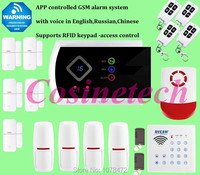 Android&IOS APP Control Security Wireless GSM Home alarm system with RFID access control keypad support defense zone renamed