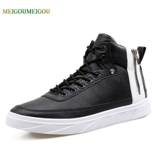 MEIGOUMEIGOU High Quality Flat Men Vulcanize Shoes Lace-up & Zipper Solid PU Upper Casual Shoes Men Fashion No Smell Shoes Men
