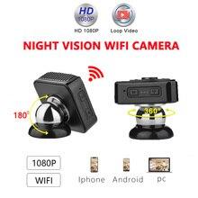 HD1080P 360 degree rotation WiFi IP Mini Camera Espia Video Recorder Digital Surveillance Camcorder Night Vision hidden TF card