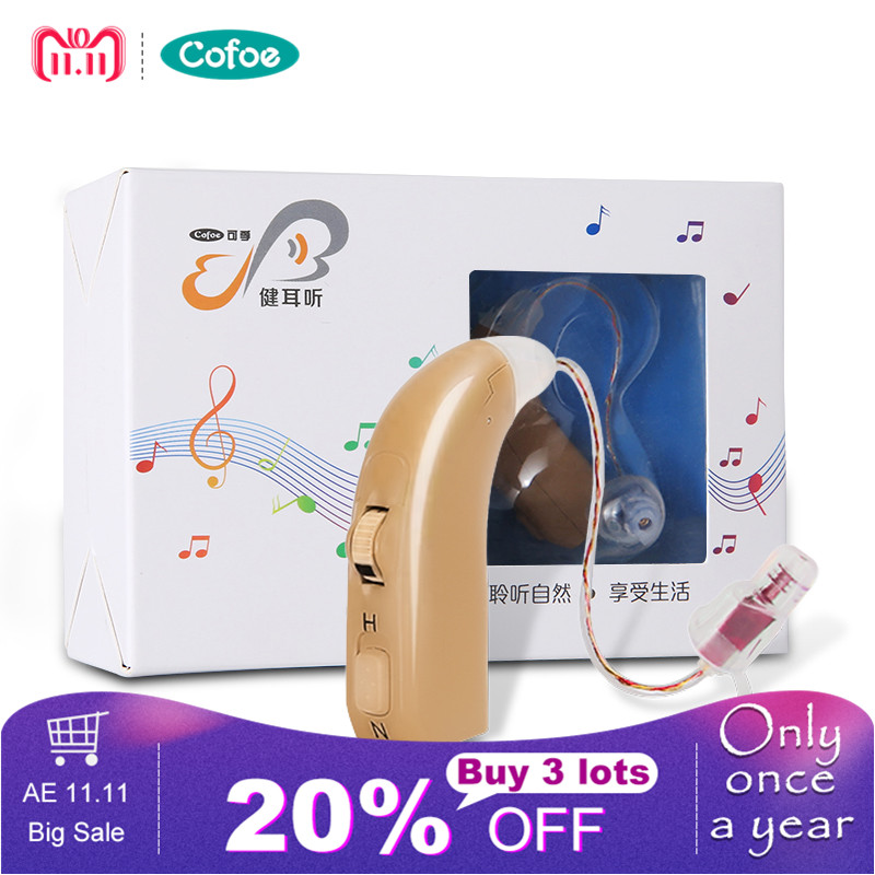 Cofoe Digital BTE Hearing Aids Rechargeable Heaing Amplifier Ear Aids Mini Audiphone with USB Charging for the Hearing Loss