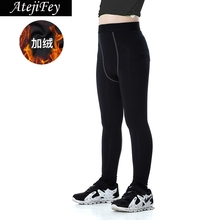 2018 Gym Workout Leggins Running Fitness Wear Children Dry Fit Tights Sports Yoga Pants Jogging Leggings Autum
