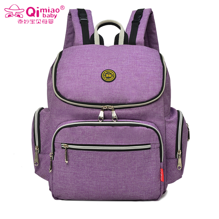 Qimiao baby 2019 new stroller Large Maternity Backpack Nappy Diaper Backpacks Multifunctional Mother Mummy Mom Baby go out Bags