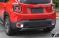 Lapetus ABS trasera luces antiniebla faros antiniebla lámparas recorte cubierta 2 piezas apto para Jeep cherokee 2015, 2016, 2017, 2018, 2019