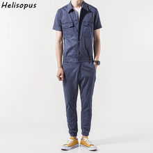 Helisopus Mens Short Sleeve Jumpsuits Cargo Work Long Pants Hip-hop Male One-Piece Slim Fit Overalls Rompers Asian Size(China)