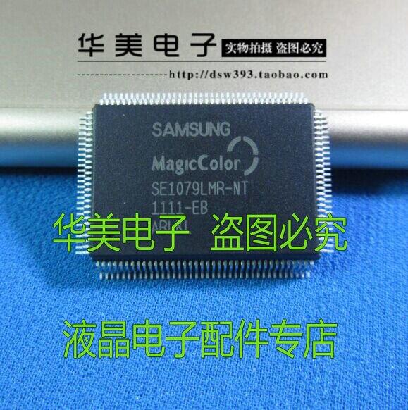 SE1079LMR-NT chip de motorista LCD