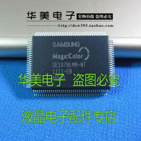 SE1079LMR-NT controlador LCD chip