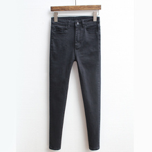 Women's jeans Slim Jeans For Women