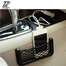 ZD автомобильный Стайлинг сумка наклейки для автомобилей для Citroen C5 C4 C3 Mini Cooper Opel Astra H G J Vectra C Saab аксессуары