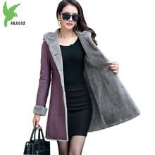 jaquetas Boutique capuz com