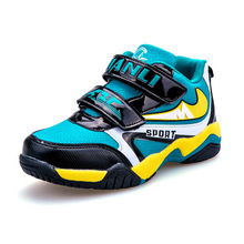 Boys Girls Sport Shoes Kids Basketball Shoes Nonslip Shockproof Kids Sneakers Running Shoes