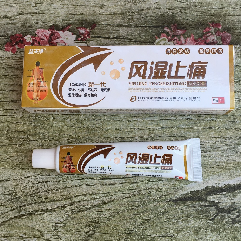 Hot Sales 2Pcs Herbal Ointment Elimination Inflammation Pain Health Care Ointment Pain Disease Disease Swelling And Pain herbal muscle