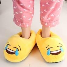 Llegan nuevos Hombres Y Mujeres Zapatos Amarillo Zapatillas de Algodón de Felpa Emoji Emoji Divertido Creativo Hogar Zapatos Suaves