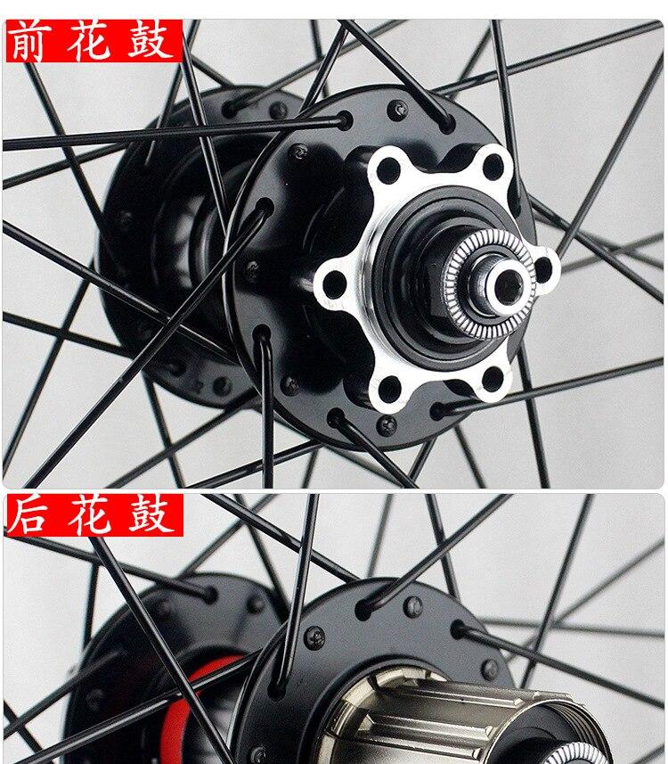 polegada conjunto XM319 aro freio a disco