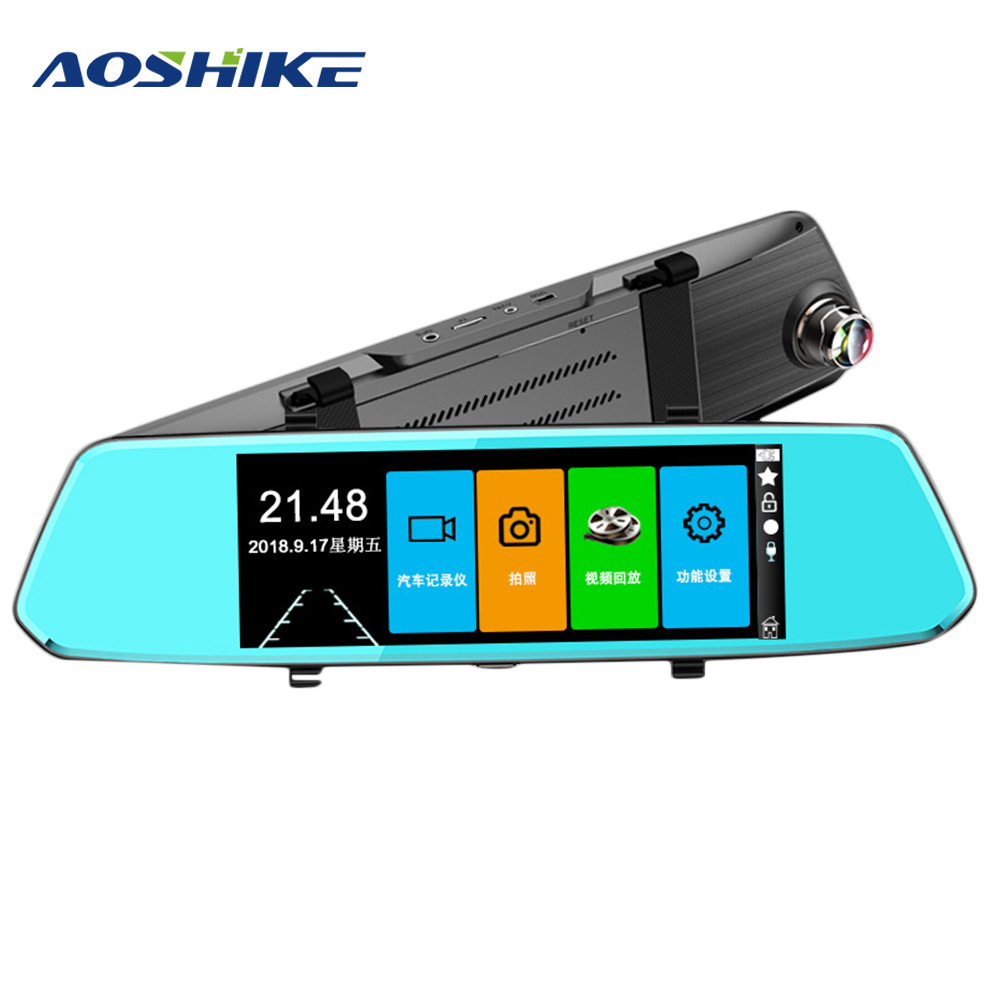AOSHIKE 7 Inch Driving Recorder Car Rearview Mirror Recorder 1080P HD Dual Recording IPS Touch Display Night Vision Car DVR in DVR Dash Camera from Automobiles Motorcycles